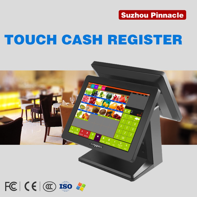 point of sale computer system tutorial